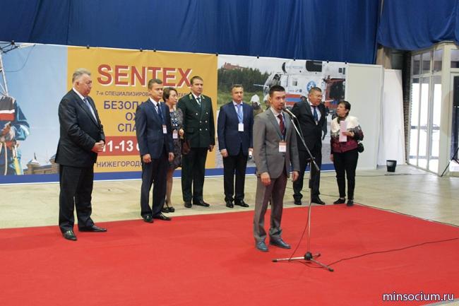 В Нижнем Новгороде прошла конференция по вопросам охраны труда