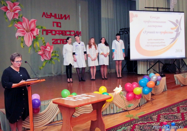 В Городецком психоневрологическом интернате подвели итоги ежегодного конкурса профессионального мастерства
