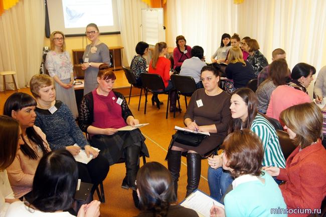 Для психологов социальной сферы состоялся семинар-тренинг