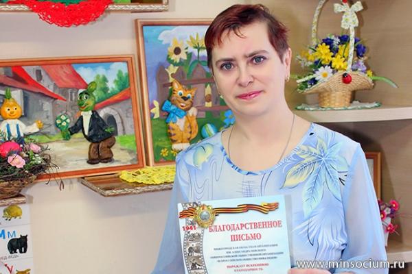 Подопечные Городецкого психоневрологического дома-интерната стали призерами областного конкурса