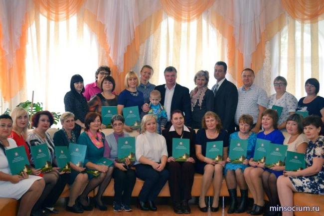 Сотрудники соцзащиты Семёнова награждены Благодарственными письмами министерства социальной политики