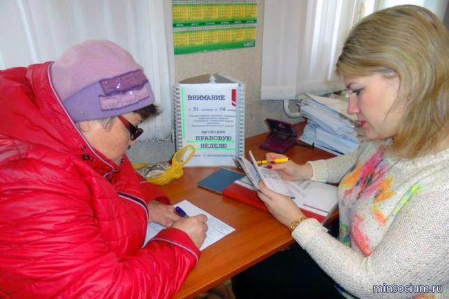 В Дальнеконстантиновском районе прошла «Правовая неделя» на тему изменений в законодательстве социальной сферы