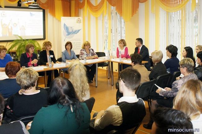 В Областном центре социальной помощи «Журавушка» прошел круглый стол по вопросам защиты прав детей