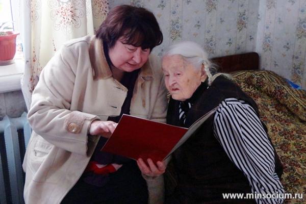 В Сормовском районе соцзащита чествовала 100-летнего юбиляра