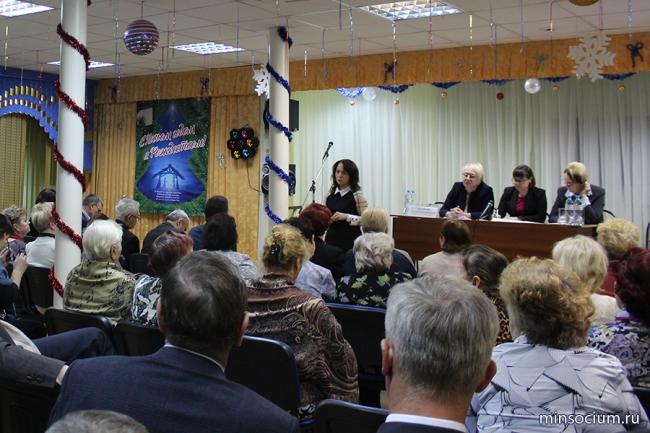 Состоялась встреча с активом общественных организаций инвалидов и ветеранов боевых действий