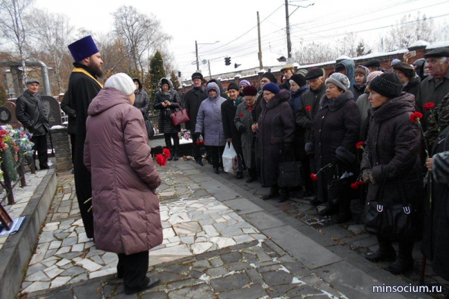 Состоялся траурный митинг в память о жертвах политических репрессий
