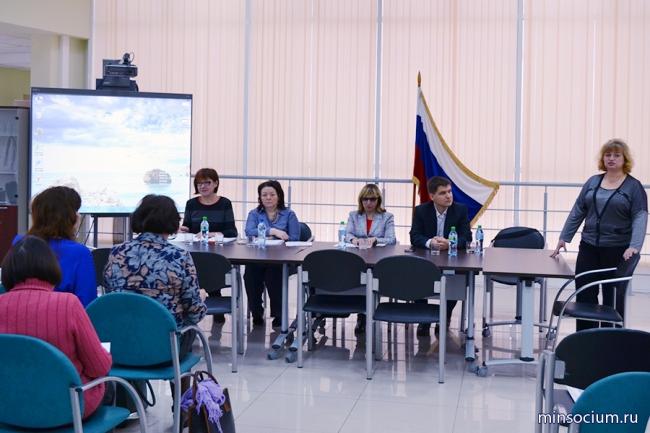 Вопросы качества оказания социальных услуг стали центральной темой на региональном совещании