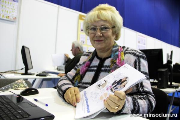 В социальные учреждения министерства социальной политики передан благотворительный тираж «Азбуки Интернета»