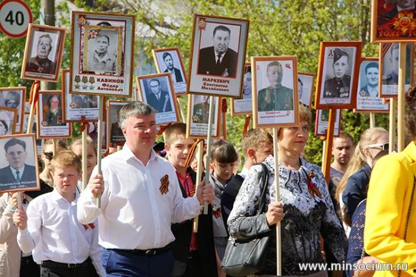 Артем Кавинов принял участие в акции «Бессмертный полк»
