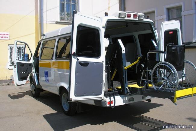 С начала 2016 года сервисом заказа социального такси воспользовались более 1,5 тысяч человек